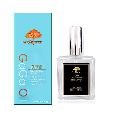 GaGa 限定版 量身訂作摩洛哥護髮油50ml