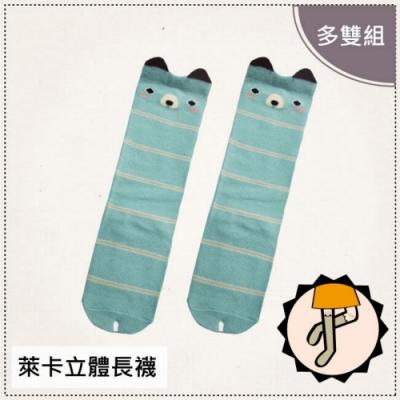 貝柔兒童趣味萊卡止滑長襪_條紋熊(6雙組)