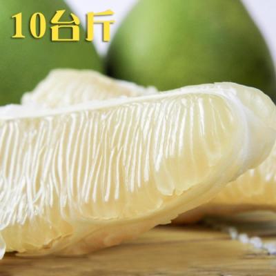 果之家 特選台南老欉40年正麻豆文旦10斤
