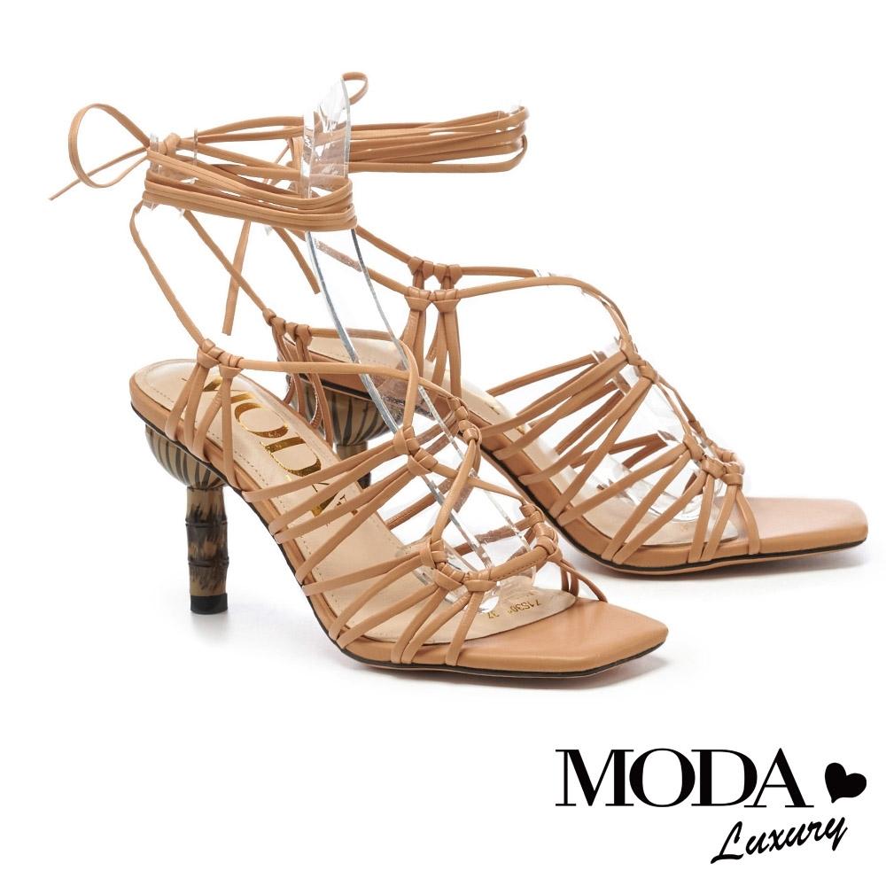 涼鞋 MODA Luxury 獨特率性自然風編織綁帶美型高跟涼鞋-杏