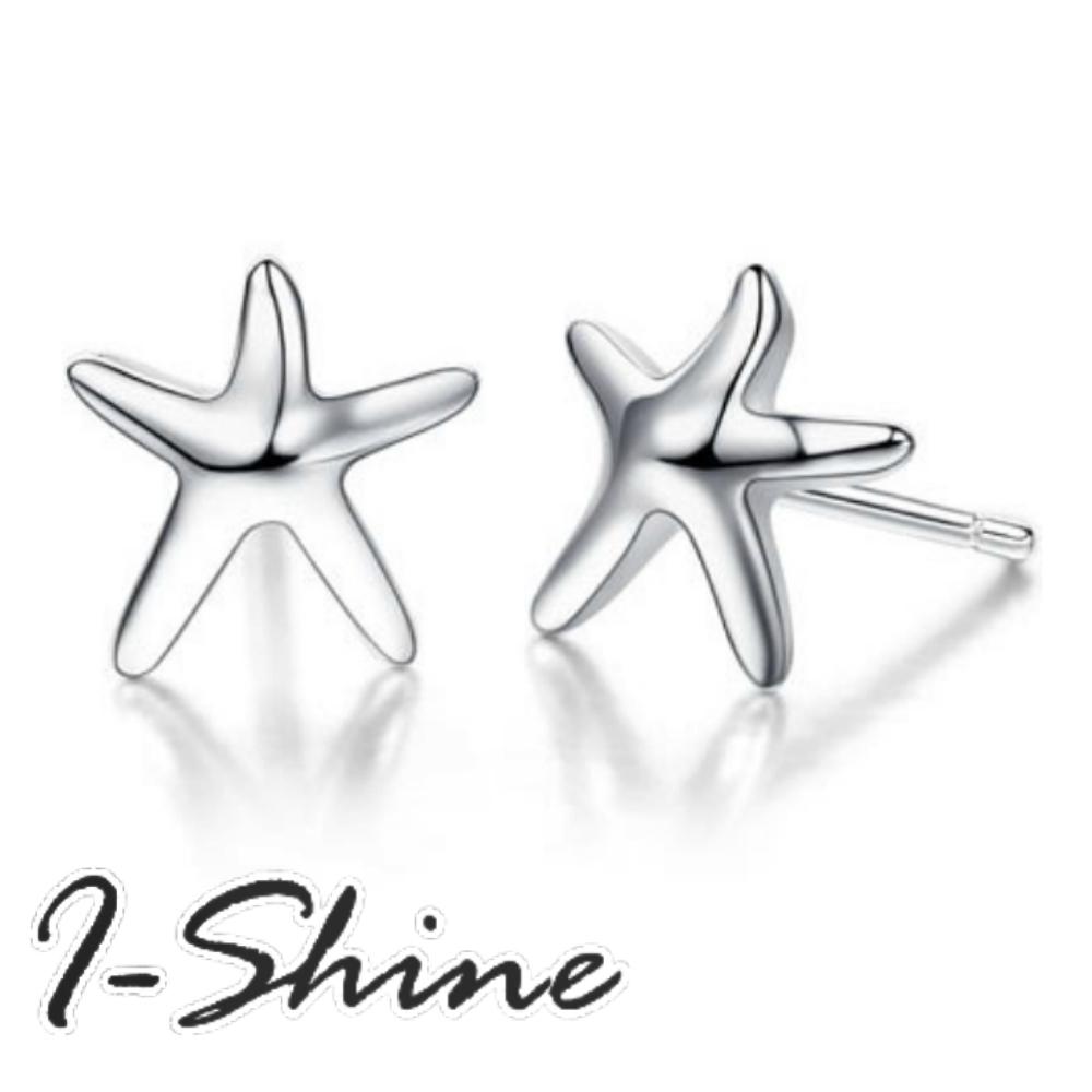 I-Shine-星花怒放-正白K韓星最愛海星耳環AH08