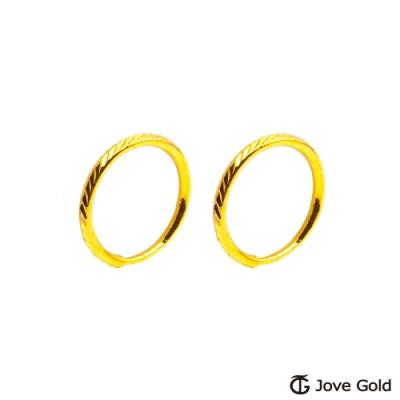Jove Gold 漾金飾 都會女子黃金耳環