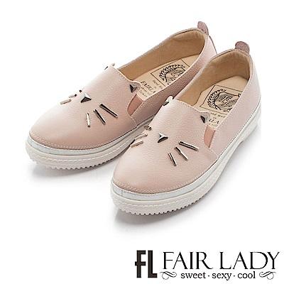 Fair Lady Soft Power軟實力 微甜貓咪輕便厚底休閒鞋 粉