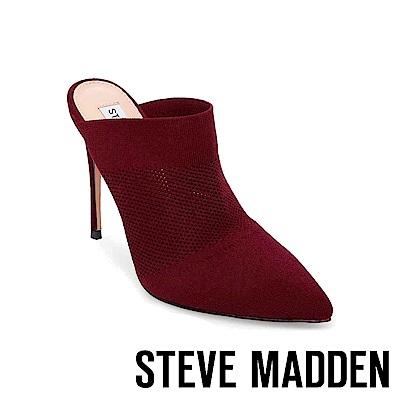 STEVE MADDEN-DRASTIC尖頭彈性針織鞋面高跟拖鞋-酒紅