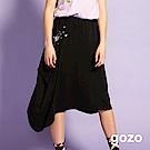 gozo 銀河星系不對襯拼接剪裁中長裙(黑色)