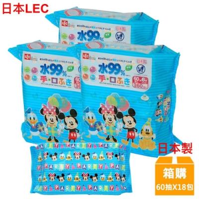 日本LEC 迪士尼米老鼠與好朋友-口手專用純水99%濕紙巾箱購-60抽x18包入