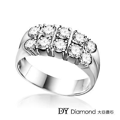 DY Diamond 大亞鑽石 18K金 時尚雙排鑽石線戒