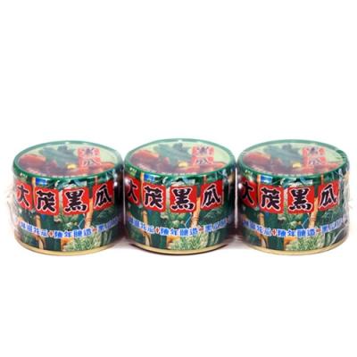 大茂 黑瓜-易開罐(170gx3入組)