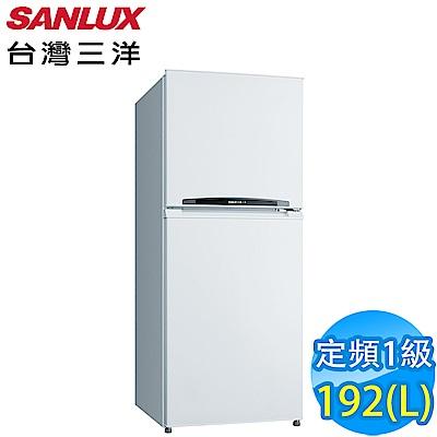 SANLUX台灣三洋 192L 1級定頻2門電冰箱 SR-C192B1