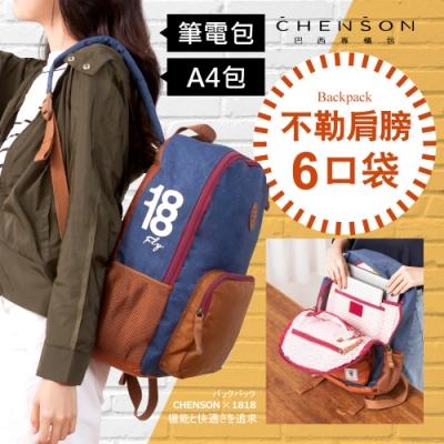 CHENSON 不勒肩膀6口袋筆電背包(1863234-9)