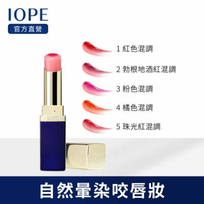 IOPE艾諾碧 雙色放電水漾潤唇膏3.2g
