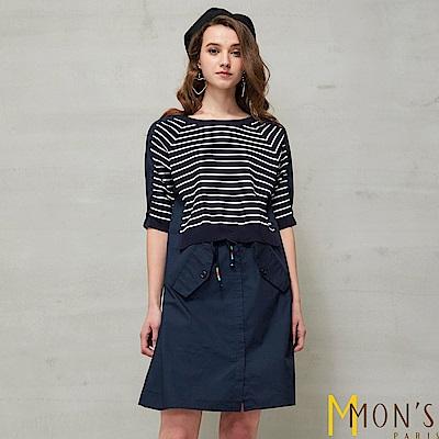 MONS 條紋拼接棉質洋裝