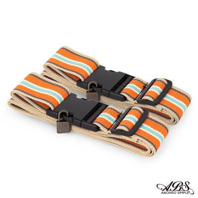 ABS愛貝斯 台灣製造繽紛旅行箱束帶兩入組-66-051D3