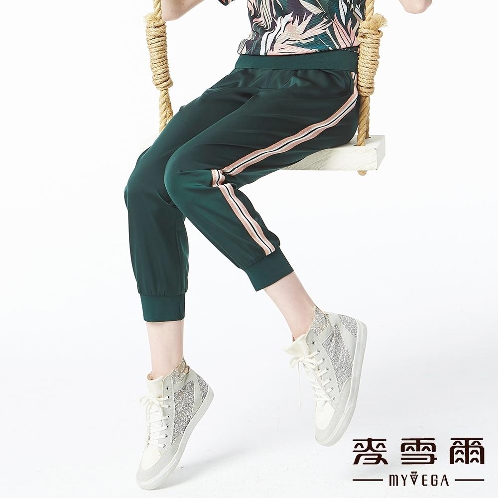 麥雪爾 夏日配色織帶束口休閒褲-綠