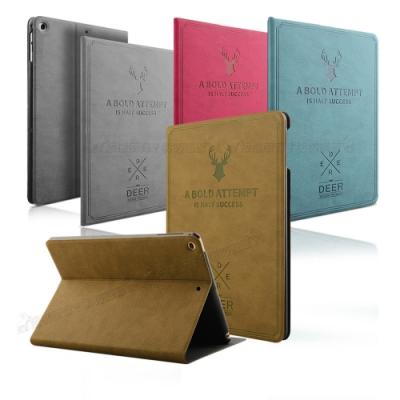 VXTRA iPad mini/mini2/mini3  北歐鹿紋風格平板皮套