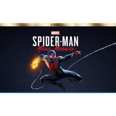 PS5 漫威蜘蛛人:麥爾斯·摩拉斯 終極版
