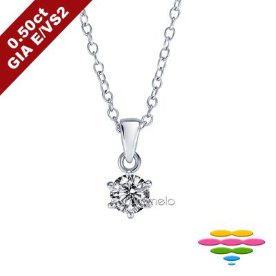 彩糖鑽工坊 GIA鑽石 50分 E/VS2 3EX 六爪鑽石項鍊