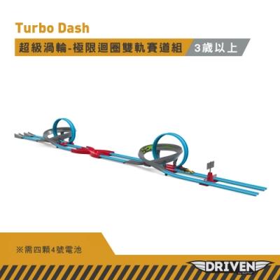 battat 超級渦輪-極限迴圈雙軌賽道組_Driven系列