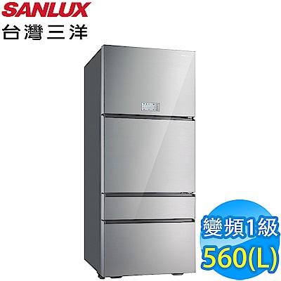 SANLUX台灣三洋 560L 1級變頻4門電冰箱 SR-C560DVG