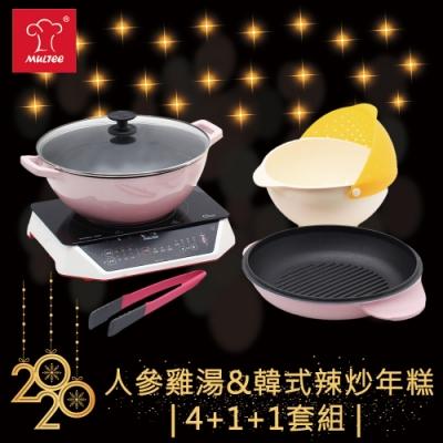 2020年節限定【摩堤】人參雞湯&辣炒年糕(28雙享鍋+玻璃蓋+瀝水籃+A4F13+料理夾)