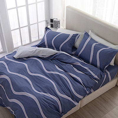 夢工場   流劃曲線精梳棉床包兩用被組-加大