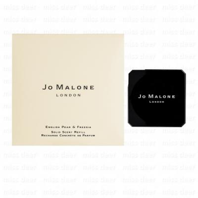 JO MALONE 英國梨與小蒼蘭香膏(補充蕊心)2.5g