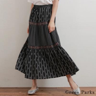 Green Parks 精美圖騰/格紋剪裁分層長裙
