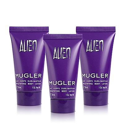 Mugler Alien 紫境女神香氛身體乳(30ml)X3入