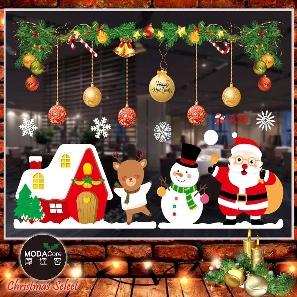 摩達客耶誕-彩色6號聖誕老人雪人小紅屋-無痕窗貼玻璃貼*2入-優惠組合(75x35cm/張)