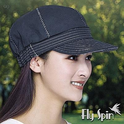 FLYSPIN 素色貝雷格紋平頂軍人雙面可戴休閒帽