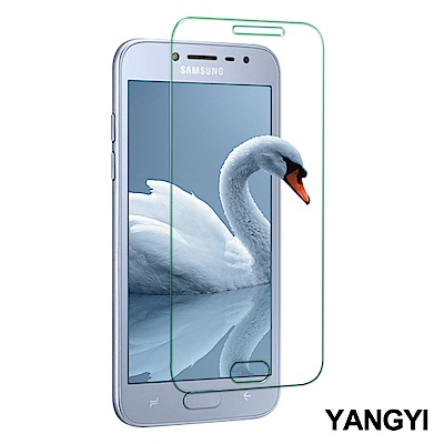 揚邑 Samsung Galaxy J2 Pro 2018 鋼化玻璃膜9H防爆抗刮保護貼