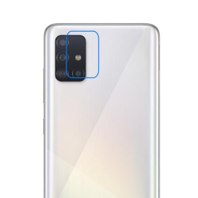 PKG for: 三星Galaxy A71鏡頭保護貼(抗刮薄膜玻璃)
