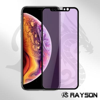 iPhone 11 Pro 藍紫光 黑色 軟邊 碳纖維 手機 9H保護貼