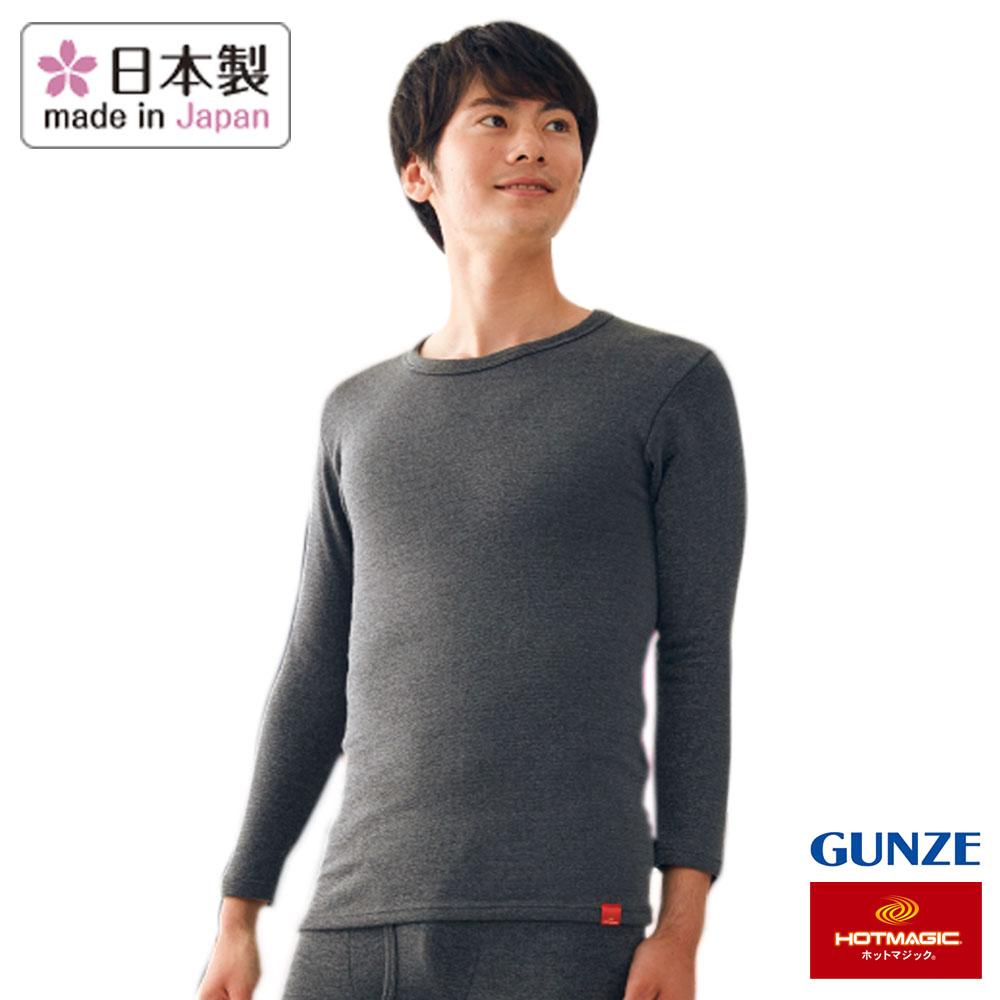 日本郡是Gunze 日本製 彈性機能高保暖 輕柔裏起毛 發熱衣衛生衣-黑灰色男