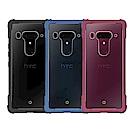 HTC 原廠透視雙料防震邊框殼(for HTC U12+)