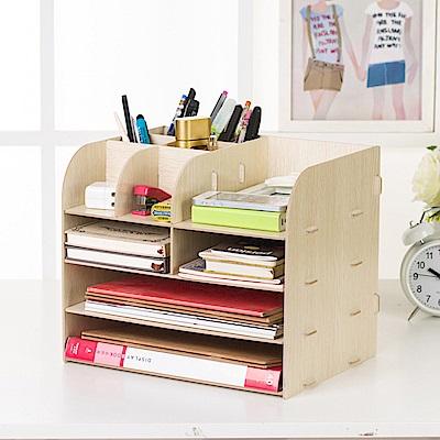 半島良品 DIY木質文件收納架- 橡木色