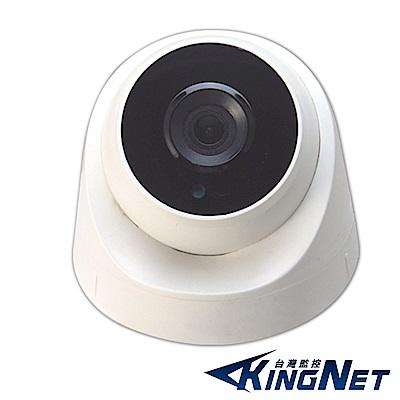 監視器攝影機 KINGNET HD1080P IP網路攝影機 室內半球 POE供電