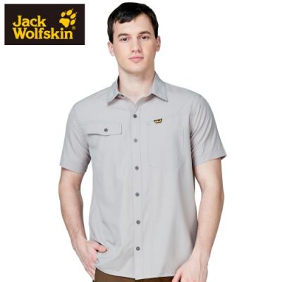 【Jack wolfskin 飛狼】男 抗UV短袖排汗襯衫『淺卡其』