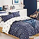 DUYAN竹漾-100%精梳純棉-雙/大均一價 床包被套四件組