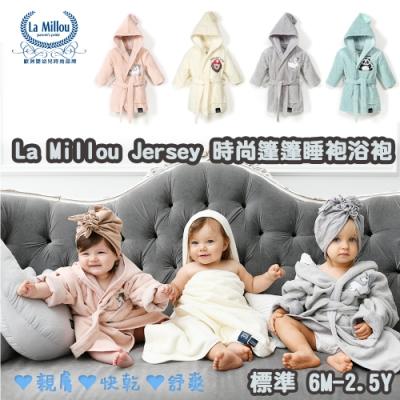 La Millou 篷篷嬰兒兒童睡袍浴袍_標準6M-2.5Y(多款可選)