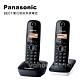 Panasonic 國際牌數位高頻無線電話 KX-TG1612 (黑白混搭) product thumbnail 1