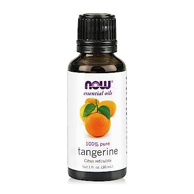NOW Tangerine Oil 柑桔精油(30 ml)