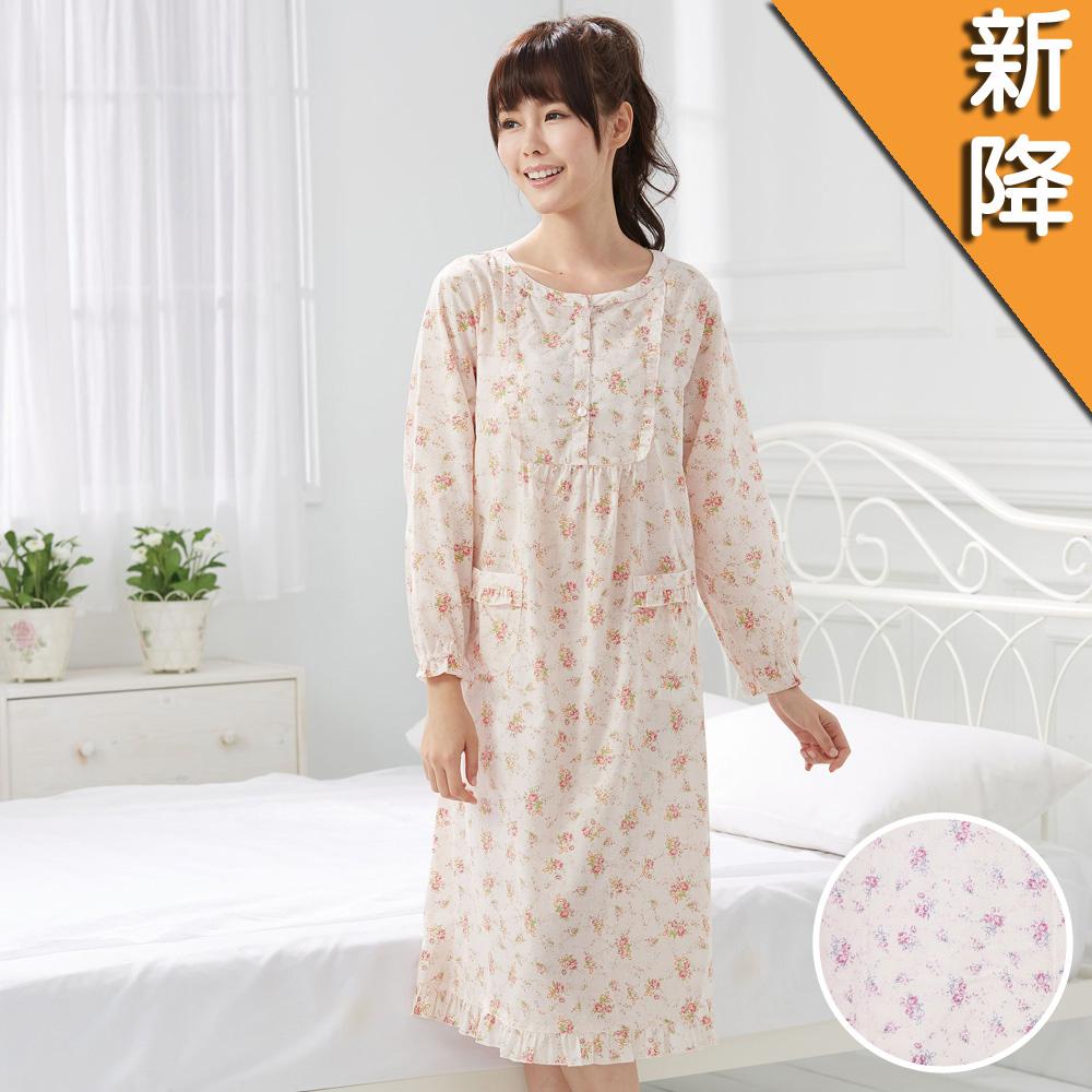 華歌爾睡衣-精梳棉 M-L 長袖睡衣裙裝(白紫)舒適睡衣-柔膚手感