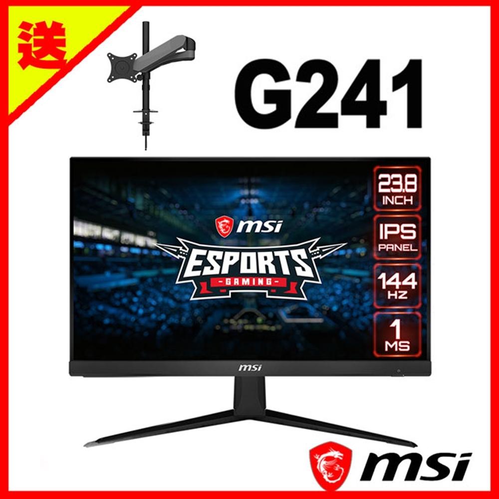 msi微星 Optix G241 24型IPS電競螢幕(送MAG MT81 螢幕壁掛架)