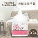 卡娜赫拉的小動物 杏桃花洗手乳300mlx24瓶 product thumbnail 1