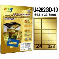 彩之舞 進口雷射黃金膠質防水標籤 24格圓角 U4262GD-10*2包