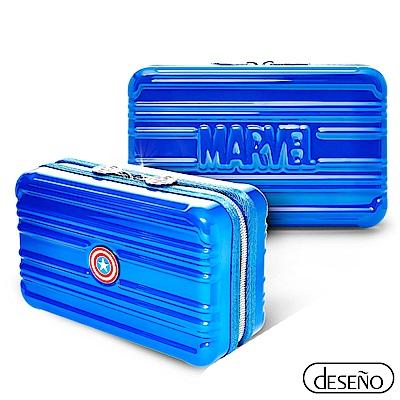 Marvel 漫威復仇者系列硬殼航空包 - 美國隊長