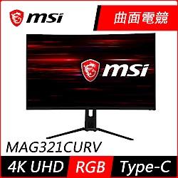 [無卡分期12期] MSI Optix MAG321CURV 32型 4K曲面電