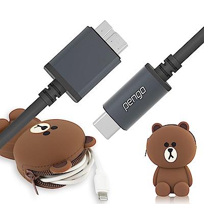 iStyle Pengo USB-C轉Micro B 3.0充電傳輸線 (0.5M)
