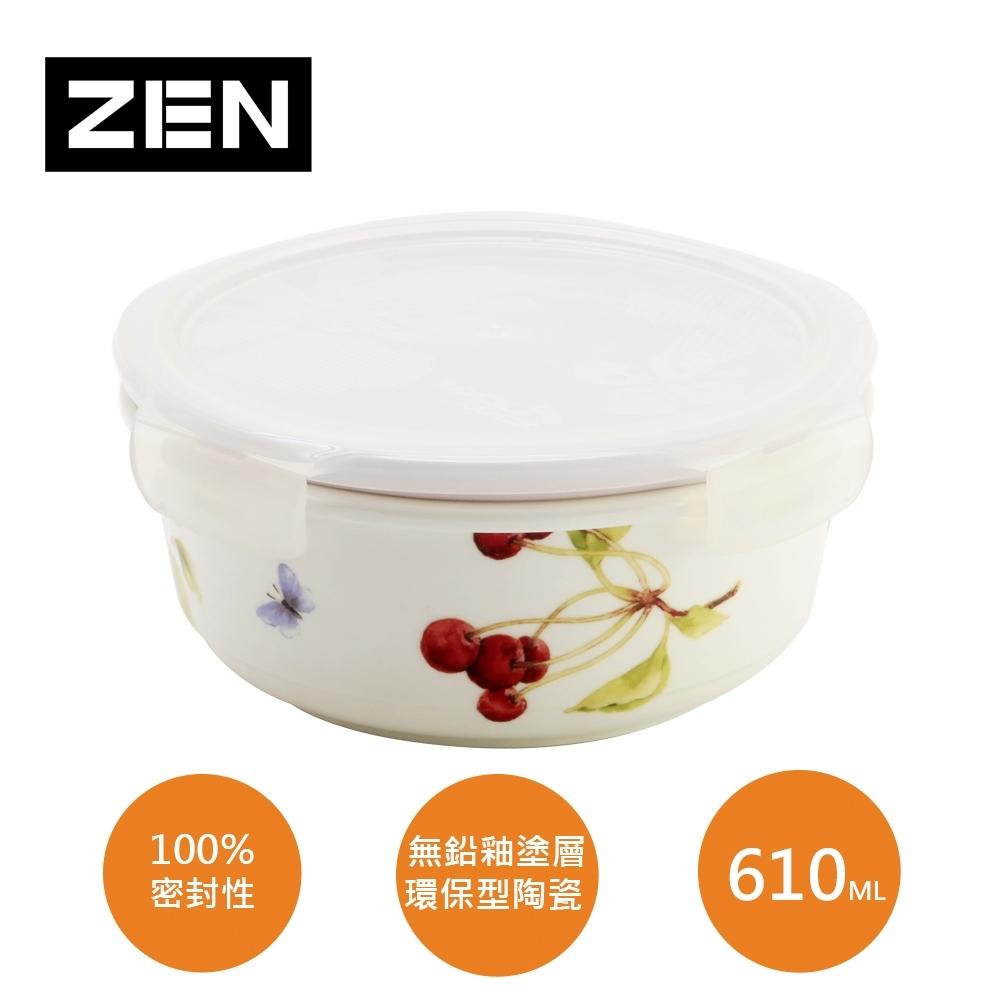 ZEN HANKOOK 祕密花園陶瓷微波盒610ml(圓型)